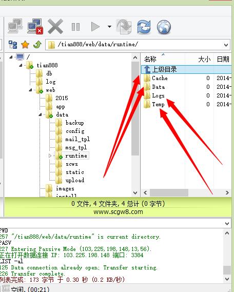 飞鸟淘宝客程序飞天侠程序缓存错误或者错误代码如何解决