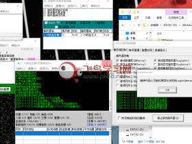 单机传奇架设错误代码2,可能无法找到logingate.txt