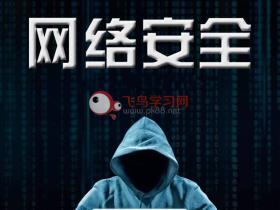 浏览器打开传奇私服网站电脑被劫持怎么办