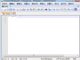 Notepad++免费版本下载