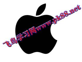 苹果账号Apple ID注册方法