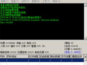 单机传奇架设数据库加载错误怎么办