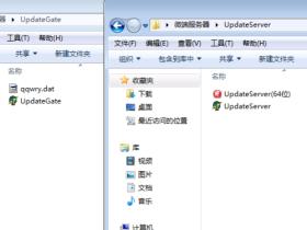 传奇GOM引擎,微端服务器引擎网关下载