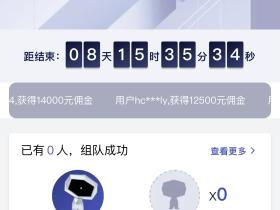 2020年阿里云双11服务器活动