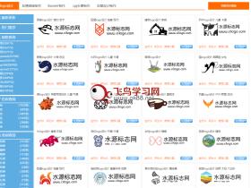 网站站标免费设计网站