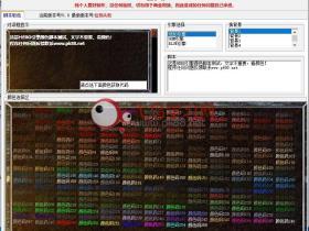 传奇脚本颜色代码大全传奇NPC文字颜色