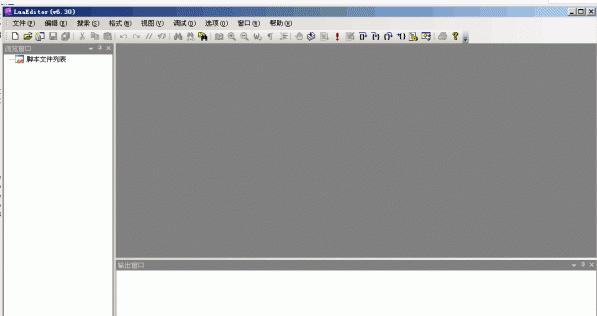 LuaEditor编辑调试器下载