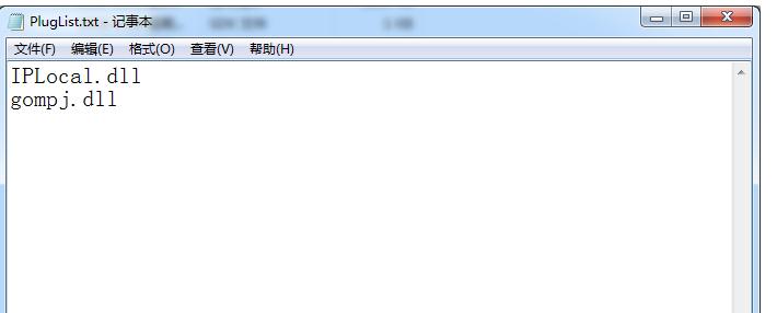 gom引擎Gompj.dll跟Key.lic做什么的