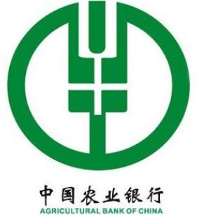 北京市农业银行各区行号查询