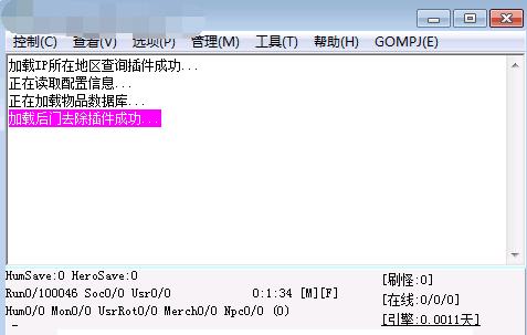 传奇游戏GOM引擎启动时候M2提示正在加载物品数据库