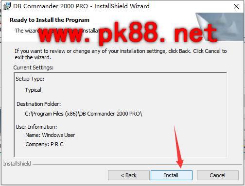 dbc2000安装图文教程