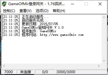 关于传奇游戏启动报错Windows socket error: 通常每个套接字地址(协议/网络地址/端口)只允许使用一次。(10048), on API 'bind'怎么解决:  这个问题