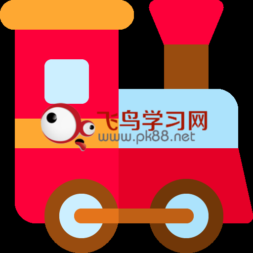 北京网络电话公司