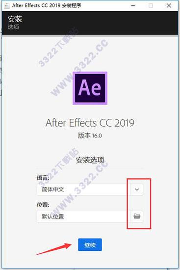 after effects2019免费破解版下载