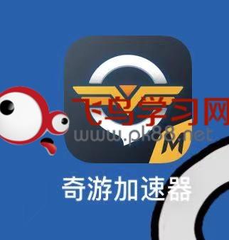 英雄联盟手游ios下载方法