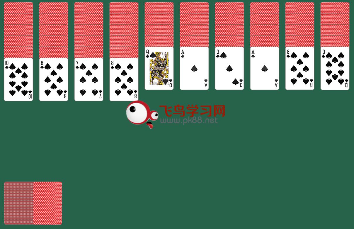 html在线小游戏源码