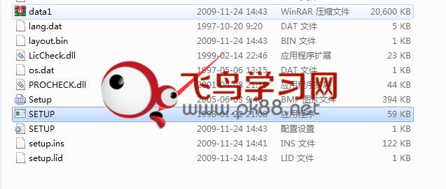 免费PLC编程软件下载破解版