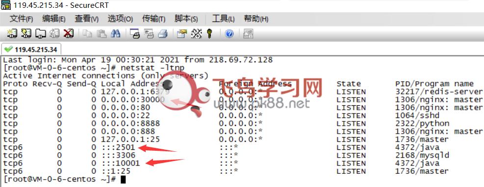 手游侠客行Linux手工端手游侠客行GM后台安卓客户端架设教程