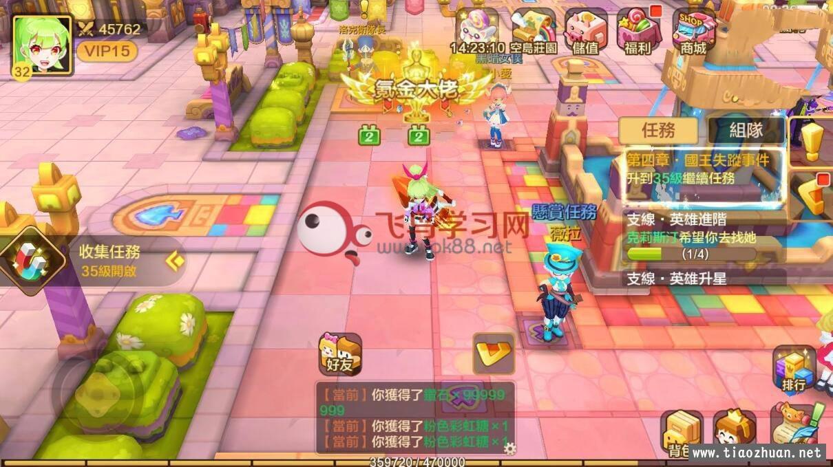 手游枫之战纪一键端虚拟机一键即玩枫之战纪视频教程GM后台安卓客户端