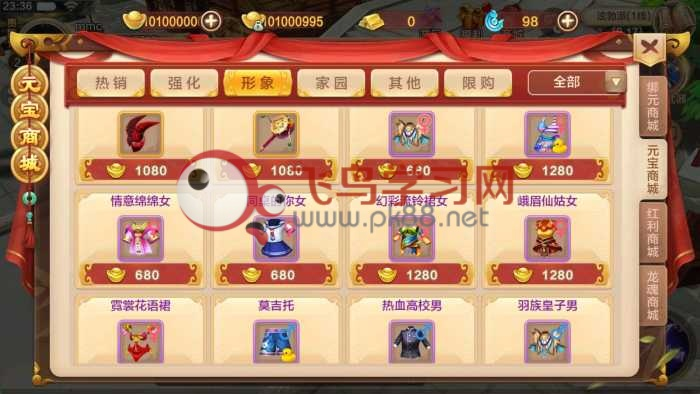 热血江湖神武版一键端win版本带GM后台带安卓苹果APP外网修改教程亲测