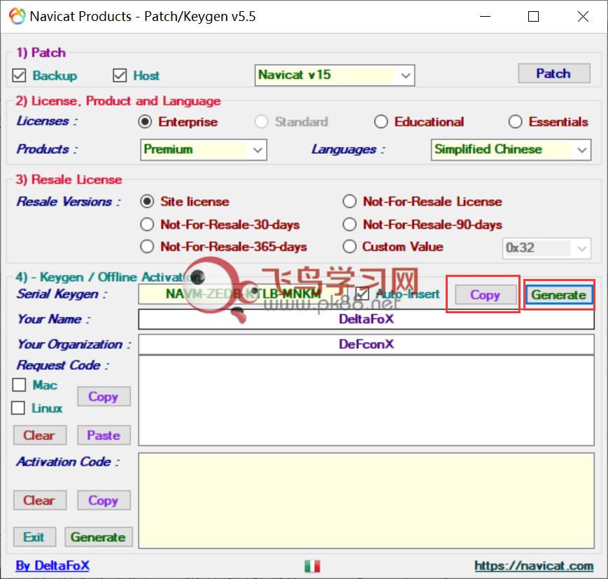 Navicat Premium15注册机