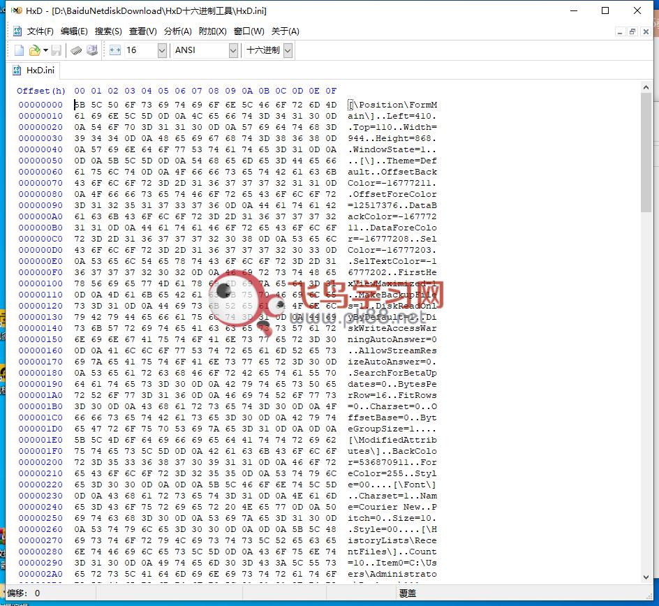 十六进制编码工具软件