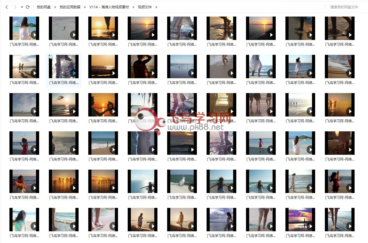 超清海滩美女短视频抖音素材
