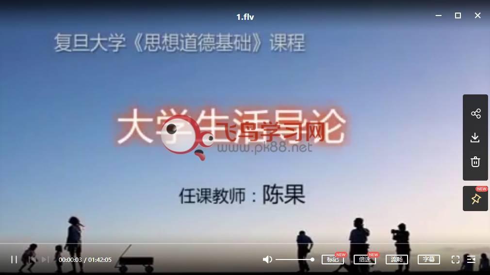 复旦大学陈果短视频素材